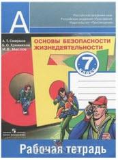 Гдз по Литературе 5 Класс Ладыгин 1